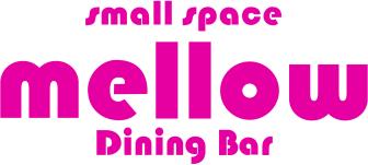 長崎のダイニングバーmellow(メロウ)オフシャルサイト